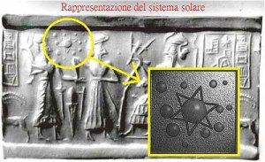 Mesopotamian Pottery tablet VA/243