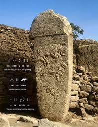 Stone column Gebekli Tepe