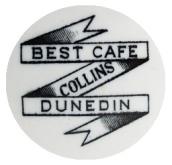 Best cafe disc